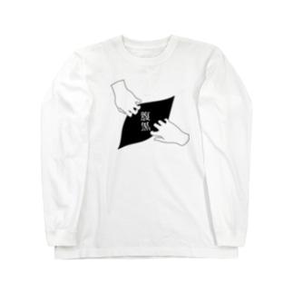 腹黒 Long sleeve T-shirts