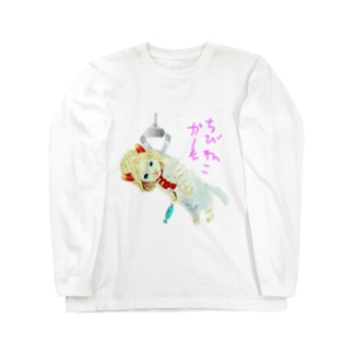 ちびねこがーる ゲーム Long sleeve T-shirts