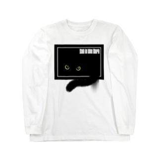 福田のお店やさんのcat in the dark Long sleeve T-shirts