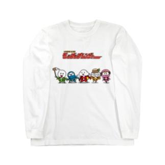 モッチッチレンジャー Long sleeve T-shirts