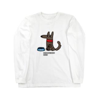 字幕犬 Long sleeve T-shirts