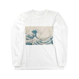 葛飾北斎 波 Long sleeve T-shirts