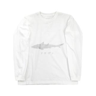 ドチザメ Long sleeve T-shirts