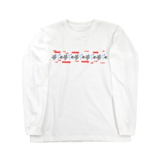 神経細胞☆ Long sleeve T-shirts