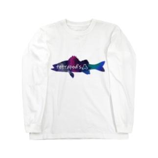 テトラポッツロゴ(シーバス) Long Sleeve T-Shirt