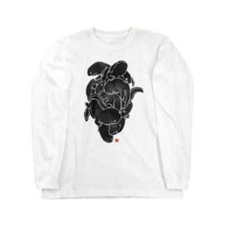 オオサンショウウオ(黒) Long sleeve T-shirts