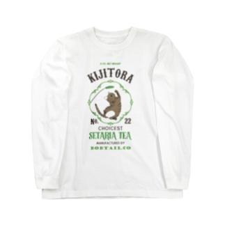 猫じゃらし茶・きじとら Long sleeve T-shirts