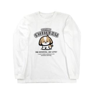キュートなシーズーTシャツ Ver.2 Long sleeve T-shirts