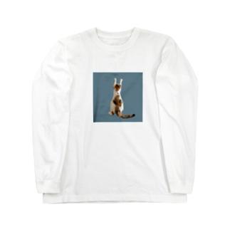 ひっつかまる猫 (blue) / ニャーニャー Long sleeve T-shirts