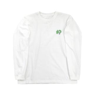 しこくん Long sleeve T-shirts