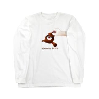 日の丸弁当 Long sleeve T-shirts