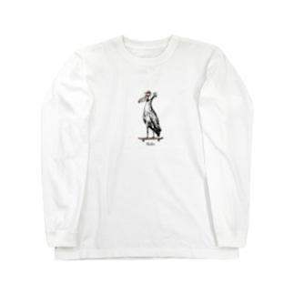 ハシビロコウスケーター Long sleeve T-shirts