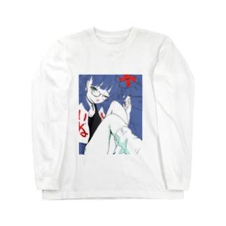 犬女子 Long sleeve T-shirts