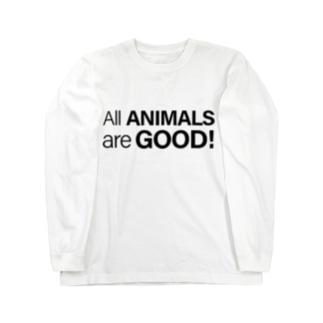 I love animals Long sleeve T-shirts