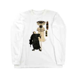 Rigelの江戸の花子供遊び 二番組め組 ロングスリーブTシャツ Long sleeve T-shirts
