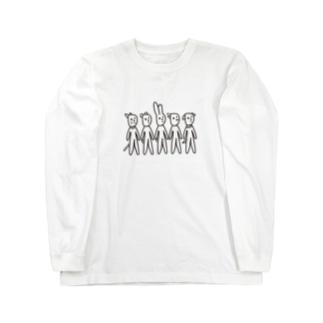 月井軍団 Long sleeve T-shirts