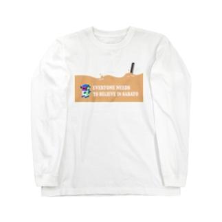 サバヨカフェラテロングT Long sleeve T-shirts
