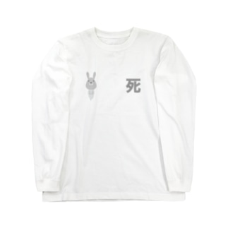 うさぎ(死) Long sleeve T-shirts