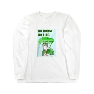 NO HORSE, NO LIFE. Long sleeve T-shirts