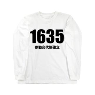 1635参勤交代制確立 Long sleeve T-shirts