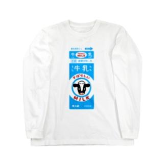 すばらしい牛乳 Long sleeve T-shirts