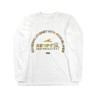「あまつかぜ改」ロゴシリーズ Long sleeve T-shirts
