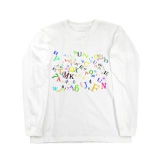 アルファベットと数字の洪水4 Long sleeve T-shirts