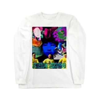 古賀啓太ロンt Long sleeve T-shirts