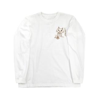 (表裏で食前食後)ピョウにゃんの食卓 Long sleeve T-shirts