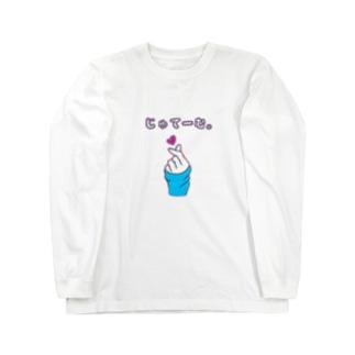 じゅてーむ。 Long sleeve T-shirts