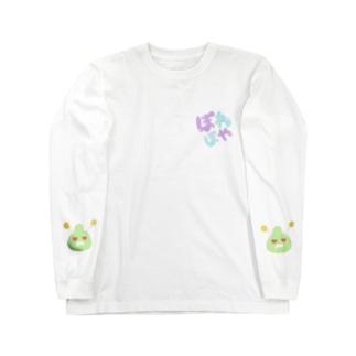 【ぽわぽや】めちゃかわいいロングT Long Sleeve T-Shirt