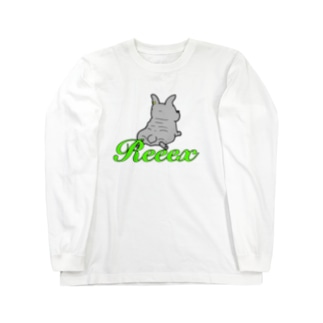 Dog 02 Long sleeve T-shirts