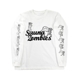 SAUNA ZOMBIES -アウフギーガ LONG SLEEVE T - Long sleeve T-shirts
