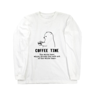 シロクマラテと僕 Long sleeve T-shirts