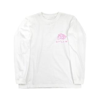 ピンクはーちん Long sleeve T-shirts