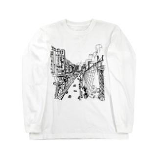 まちなみ2 Long sleeve T-shirts