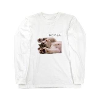 ねむにゃん Long sleeve T-shirts