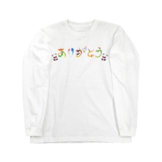 ありがとうパンダ Long sleeve T-shirts