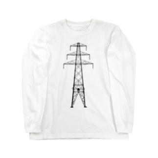 鉄塔No.13 田舎鉄塔 Long sleeve T-shirts