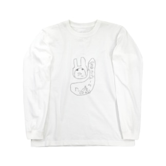 大人への道筋 Long sleeve T-shirts