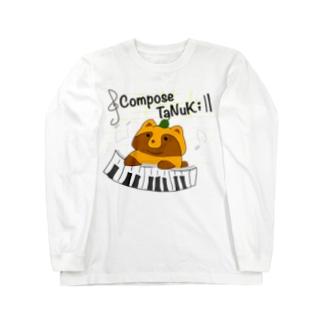 原知也、略してHaTo@作曲家のCompose TaNuKi Long sleeve T-shirts