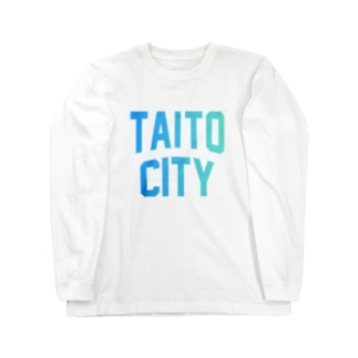 台東区 TAITO CITY ロゴブルー Long sleeve T-shirts