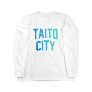 台東区 TAITO CITY ロゴブルー Long sleeve T-shirts