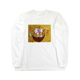 宝船にもご挨拶 Long sleeve T-shirts