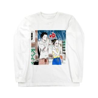 銭湯女子・ロングスリーブTシャツ Long sleeve T-shirts
