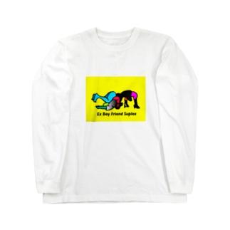 ex boyfriend Long sleeve T-shirts
