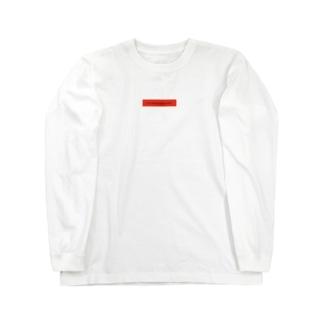 ラーメン食べたい(ドイツ語) Long sleeve T-shirts