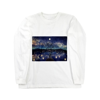 星が輝く夜 Long sleeve T-shirts