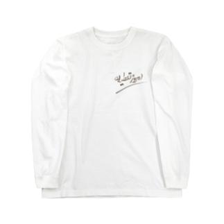 golinshopの「今日、休みだよ」 Long sleeve T-shirts