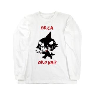 ORCA ORUKA? Long sleeve T-shirts